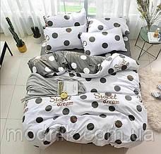 Евро комплект постельного белья (бело-серое) - Сладкие мечты