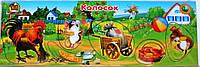 Деревянная игрушка рамка-вкладыш Сказка Колосок (укр), Вундеркинд (РВ-034)