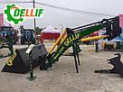 Кун на МТЗ ЮМЗ Т 40 - Dellif Base 1600 с ковшом 2 м, фото 3