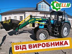 Погрузчик на трактор МТЗ ЮМЗ Т 40Dellif Base 1600 с ковшом 1.6 м