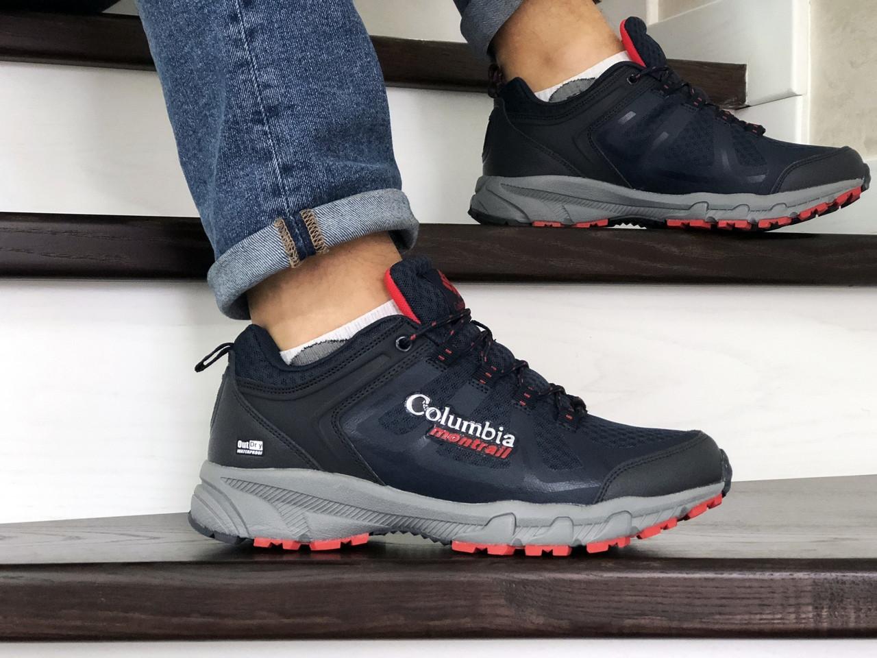 Чоловічі кросівки пресована шкіра сітка темно синие8878