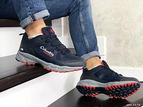 Чоловічі кросівки пресована шкіра сітка темно синие8878, фото 2
