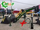 Погрузчик на трактор МТЗ ЮМЗ Т 40 Dellif Base 1600 с ковшом 1.8 м, фото 4