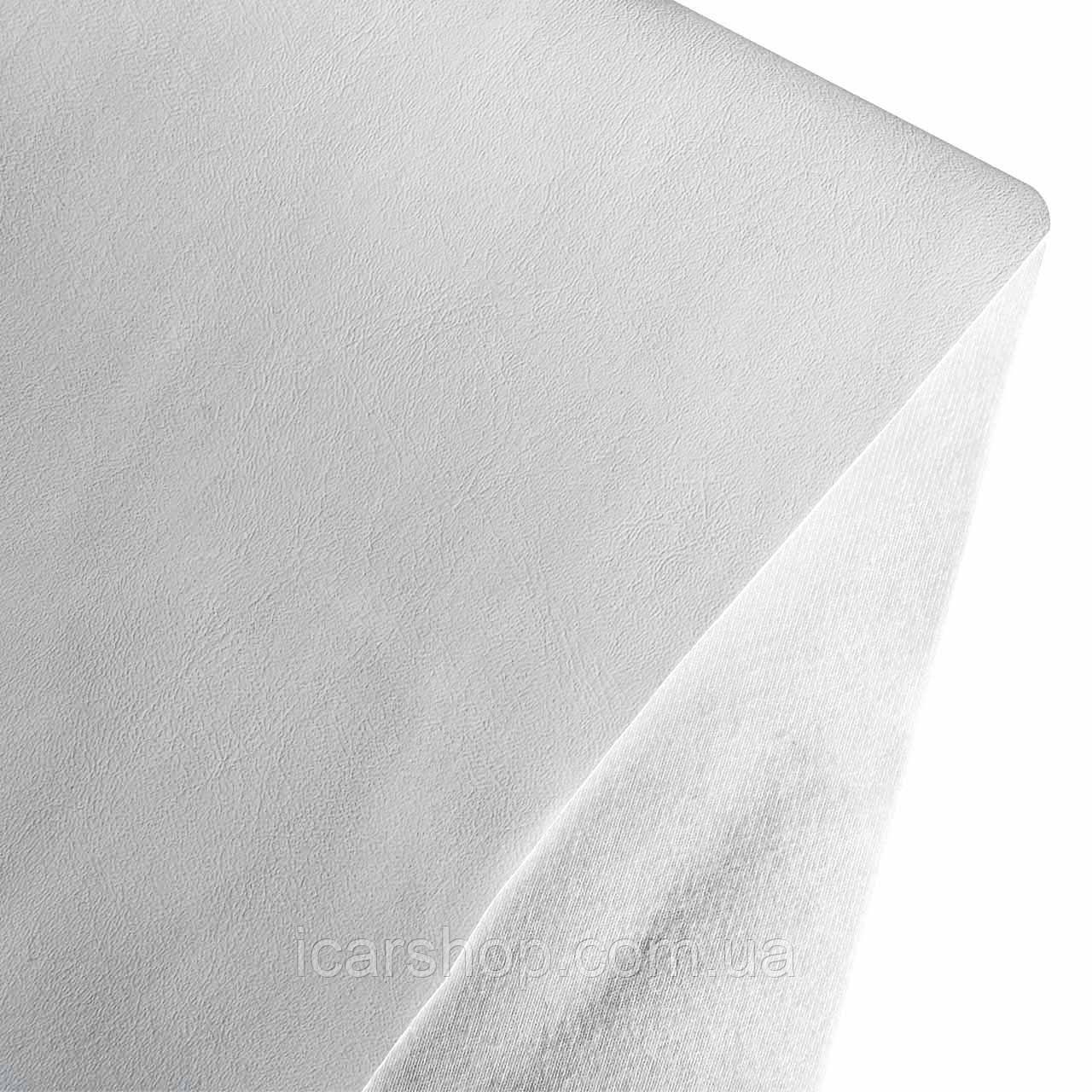 Кожзаменитель белый (1,45 м)