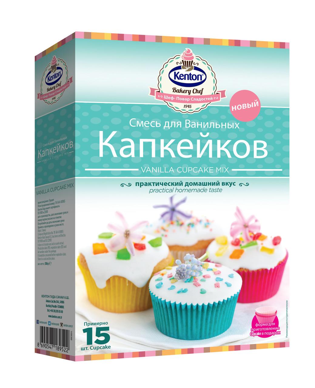 Смесь для Ванильных  КАПКЕЙКОВ 350 г. Kenton