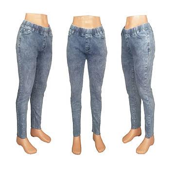 Джеггинсы варенка со стразами джинсовые леггинсы размер 50 голубой цвет