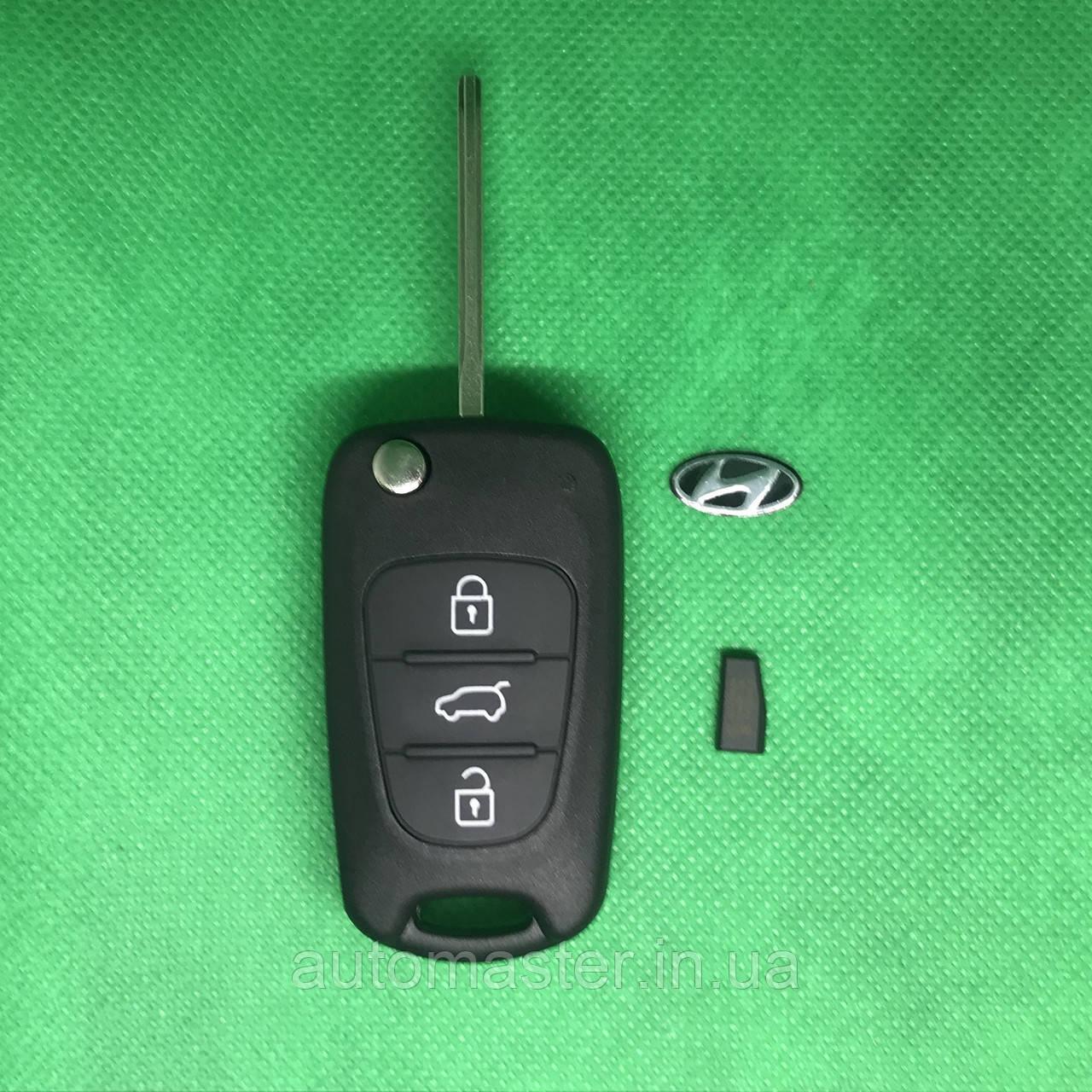 Выкидной ключ Hyundai (Хундай) ix35, i30,Sonata,Elantra, Akcent 3-кнопки, 433 Mhz ID 46