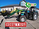 Погрузчик на трактор КУН на МТЗ Dellif 1600, с ковшом 1м³, фото 4