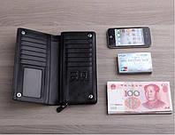Стильный мужской бумажник Baellerry Italia Самая низкая цена