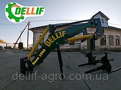 Быстросъёмный навесной фронтальный погрузчик МТЗ ЮМЗ Т 40 КУН Dellif Base 1600 без навески