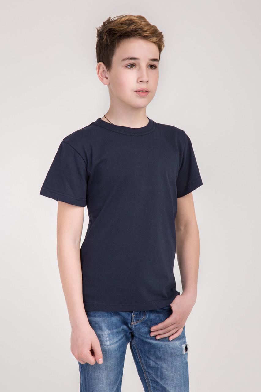 Дитяча однотонна футболка вільного крою (темно-синя)