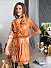 """Платье «Скин» со сьемным поясом, ткань: стрейч эко.кожа. Размер:42-44. Разные цвета (1744 """"дольче""""), фото 10"""