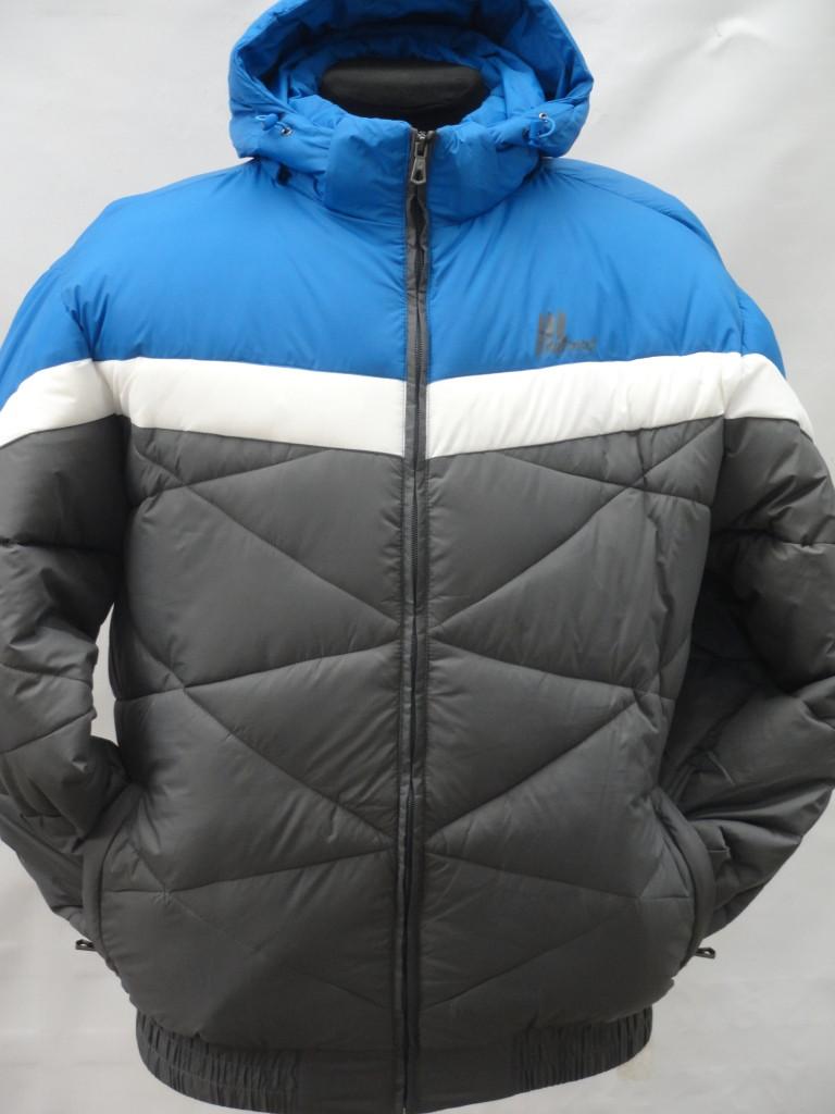 caa81a5874e Мужская куртка оптом в Хмельницкий - Оптовый Бум в Хмельницком