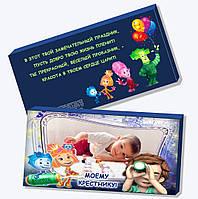 Шоколадка Фиксики с вашим фото и текстом