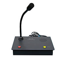Комплекс переговорний для систем оповіщення 5-ої категорії КПО-5