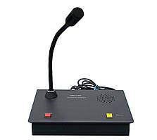 Комплекс переговорный для систем оповещения 5-ой категории КПО-5