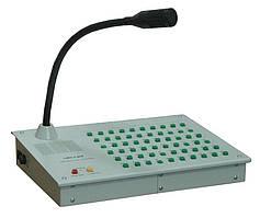 Комплекс переговорний для лікувальних установ КПЛ-01