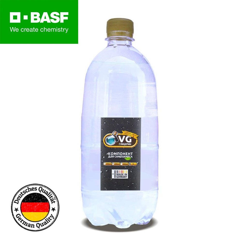 Глицерин VG BASF Germany 1 л
