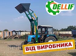 Навісний фронтальний навантажувач на МТЗ - Dellif Light 1200 з ковшем 1.8 м