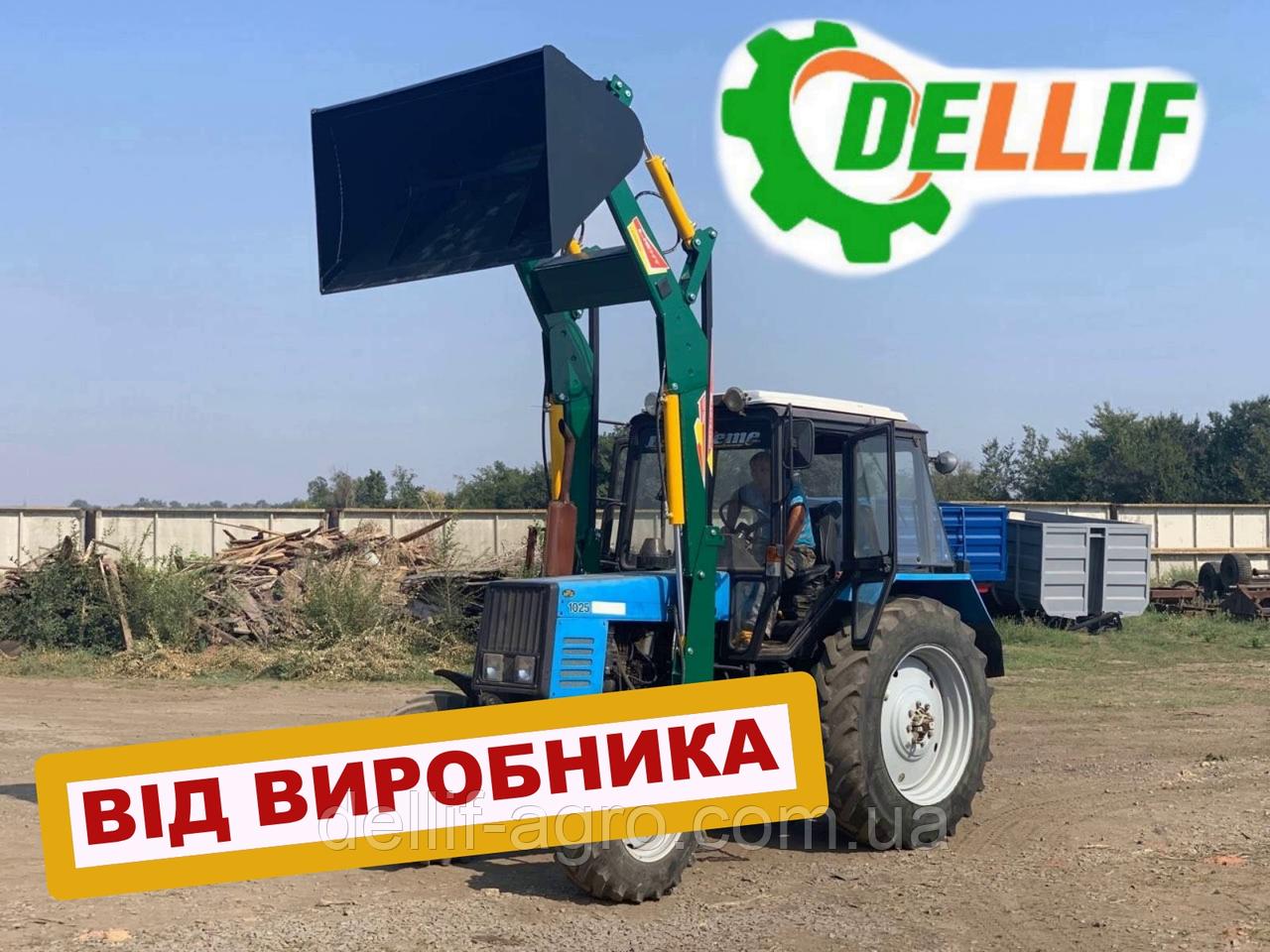 КУН на трактор МТЗ, погрузчик фронтальный Dellif Light 1200, ковш 2м
