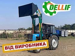 КУН на трактор МТЗ, навантажувач фронтальний Dellif Light 1200, ківш 2м