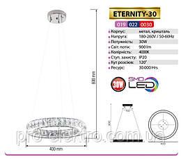 """ETERNITY-30"""" Люстра SMD LED 30W 4000K кришталь 900Lm 180-260V (019-022-0030-010)"""