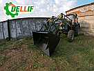 Погрузчик на трактор МТЗ Dellif Light 1200 с крюком под биг бег, фото 4
