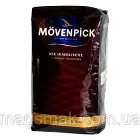 Свіжозмелений кави Movenpick Der Himmlische