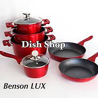 Набор кастрюль ковш и две сковороды элит серии из литого алюминия с мраморным антипригарным покрытием Benson