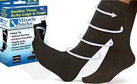 Компрессионные антиварикозные гольфы Miracle Socks, профилактические, фото 1