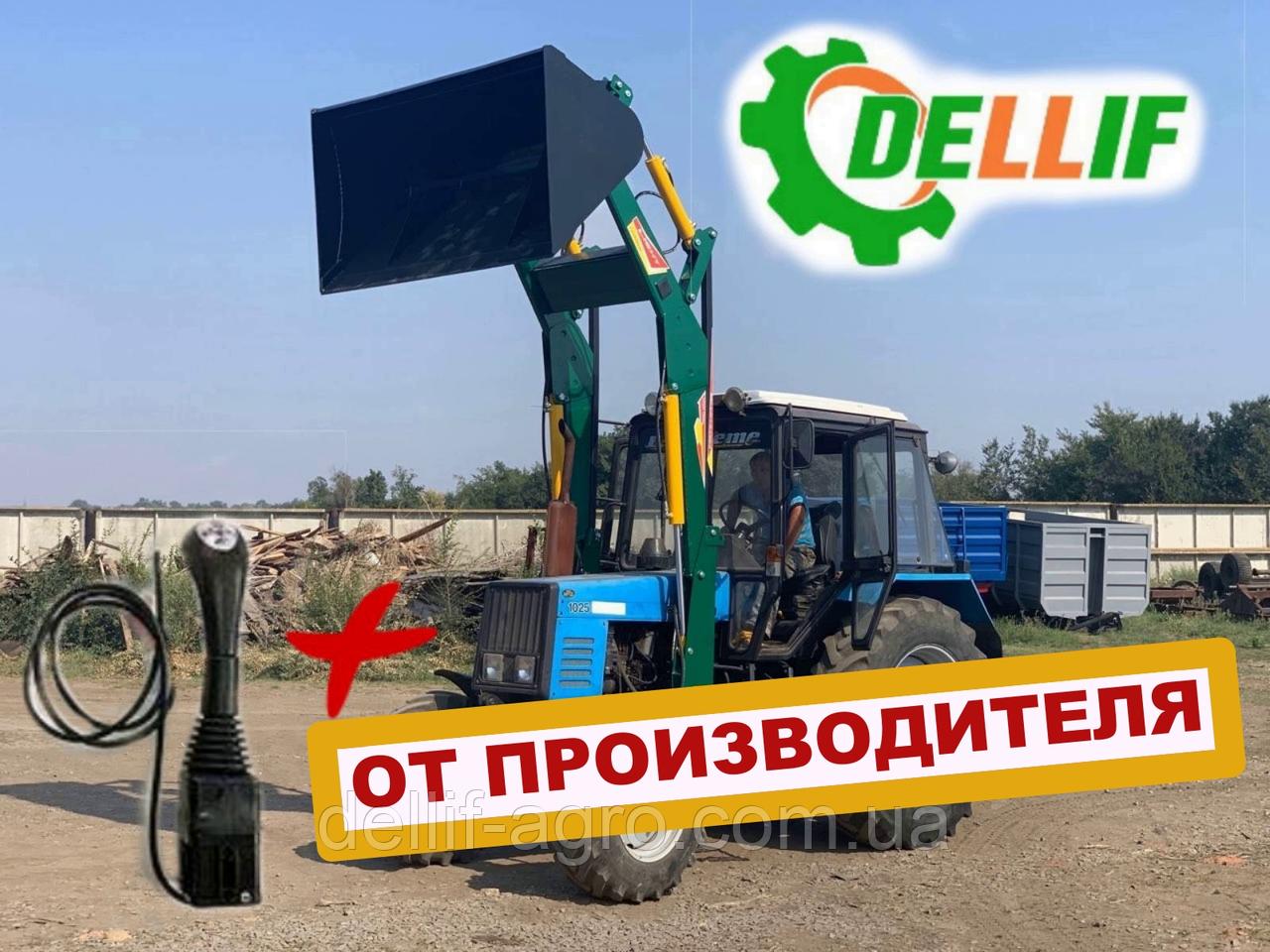 Погрузчик фронтальный на трактор МТЗ, ЮМЗ, Т 40 Dellif Light 1200 с джойстиком