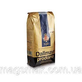 Свіжозмелений Кави Dallmayr Prodomo, на вагу
