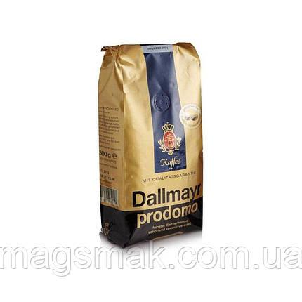 Свежемолотый Кофе Dallmayr Prodomo, на вес, фото 2