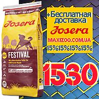 Корм Йозера Фестиваль Josera Festival без глютена для привередливых собак с лососем 15 кг