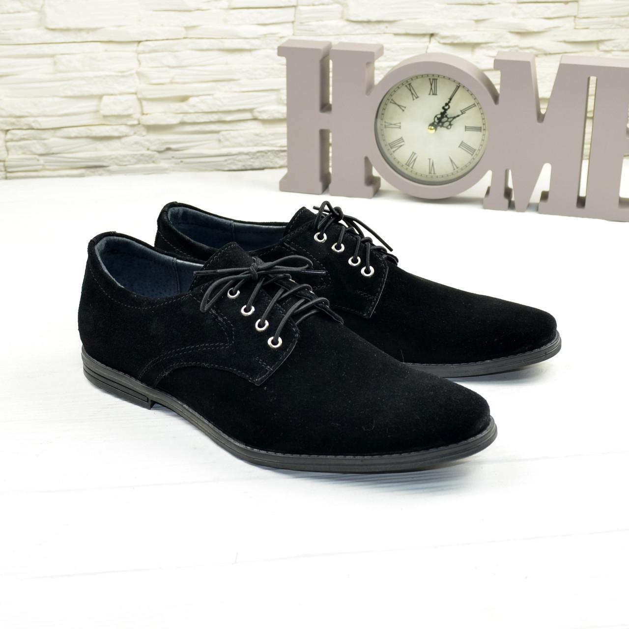 """Мужские замшевые туфли черного цвета на шнуровке от производителя ТМ """"Maestro"""""""