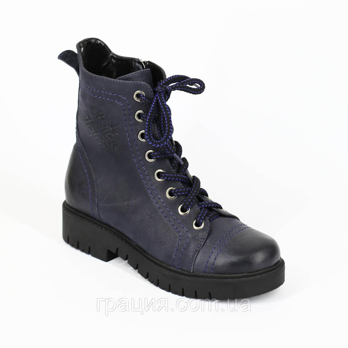 Зимові жіночі шкіряні черевики на шнурівці темно-сині