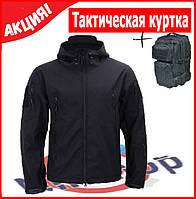 Тактическая куртка демисезонная SoftShell + тактический рюкзак 25 литров в подарок!