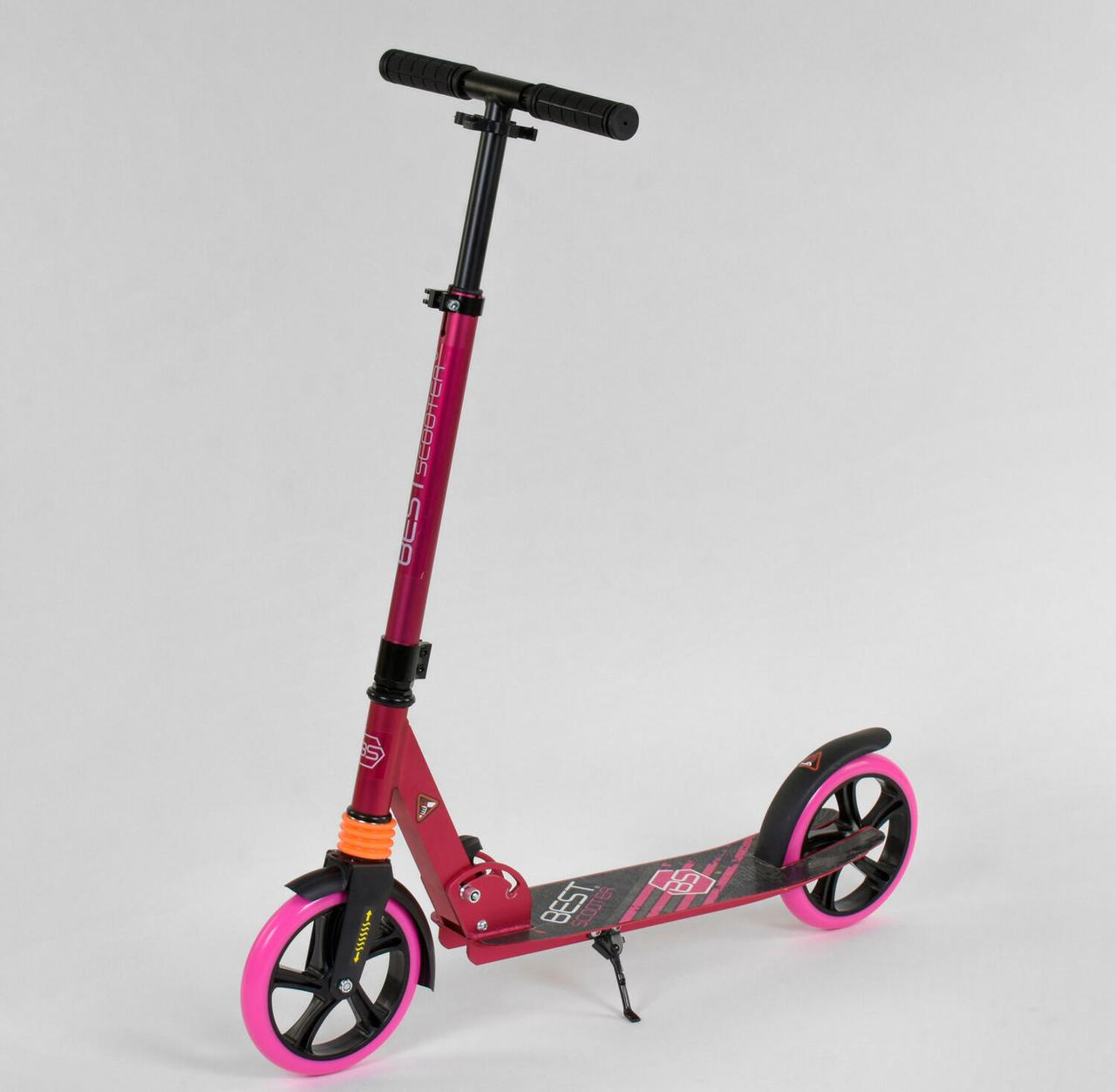 Самокат двухколесный  Best Scooter, Малиновый, цветные колеса PU - 20 см, зажим руля, длина доски 53 см
