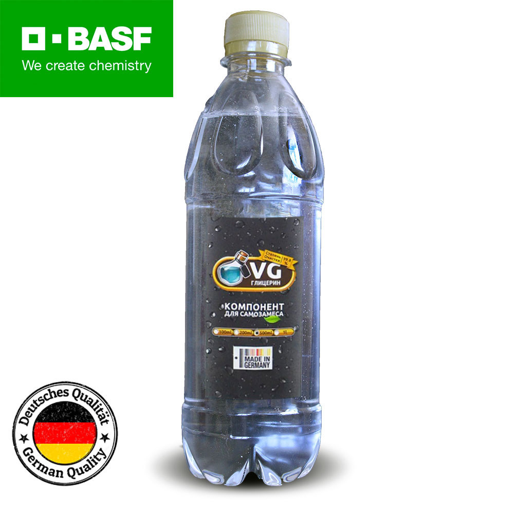 Глицерин VG BASF Germany 500 мл