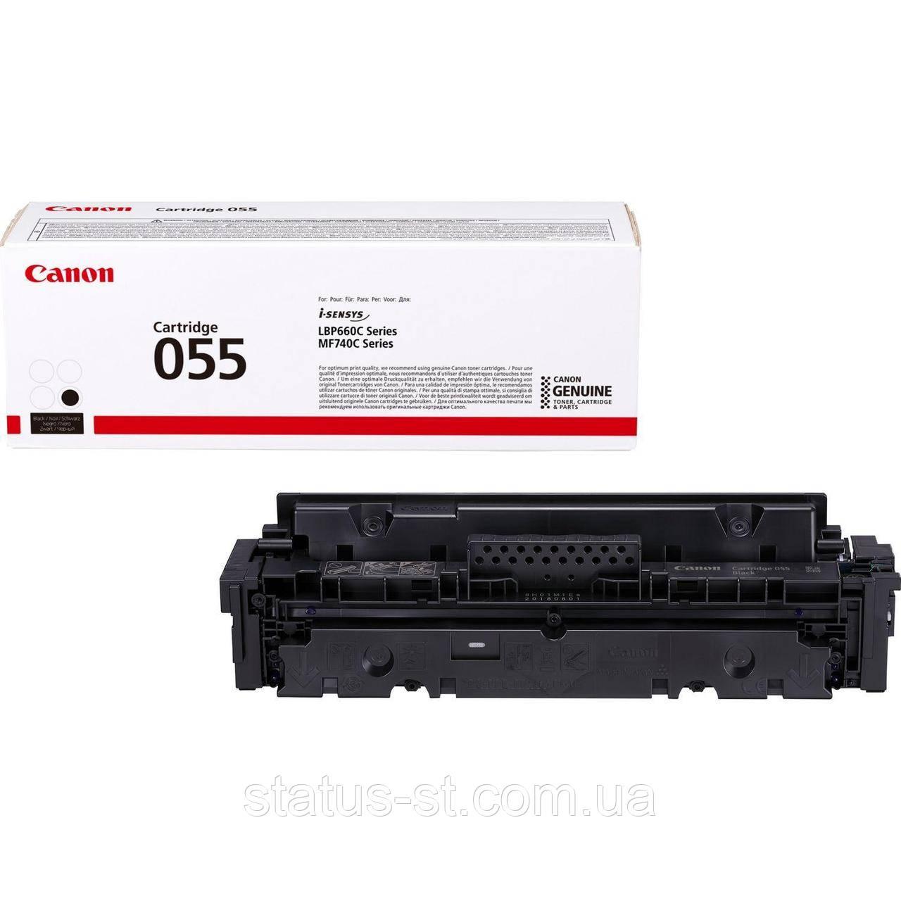 Заправка картриджа Canon 055 black для друку i-sensys MF742Cdw, MF744Cdw, MF746Cx, LBP663Cdw, LBP664Cx