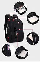 Рюкзак мужской вместительный из нейлона черный с отделом для ноутбука 15.6 (1115931625), фото 3