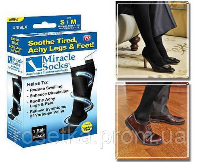 гольфы Miracle Socks