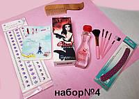 Подарочный набор для женщин из 6 наименований ( набор№4)