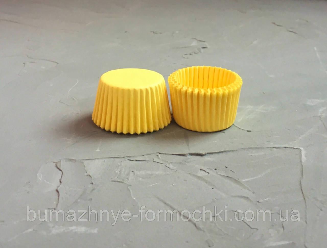 Бумажные одноразовые формочки для конфет желтый, 30х24 мм (500 шт)