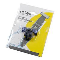 Аксесуар к тримеру сменное лезвие Bro Blade Rotex RHC-290-S-L