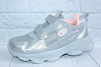 Легкие кроссовки для девочки тм Tom.M, р. 33,34,35,36,37,38, фото 1