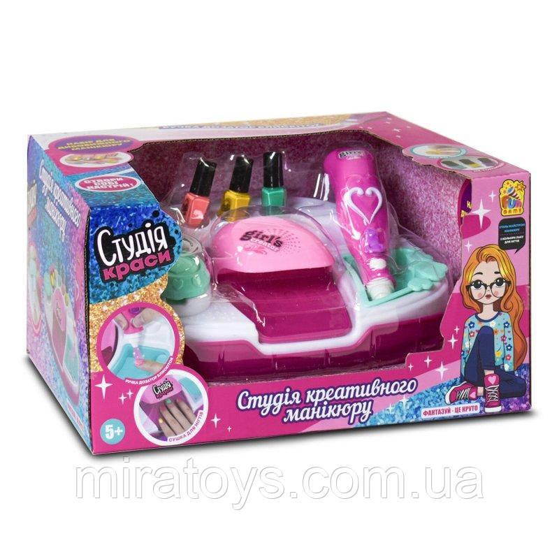 ✅Дитячий манікюрний набір, салон краси, дитячий, набір дитячих лаків для нігтів 7422