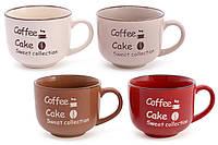 """Кружка керамическая """"Coffee"""", 360мл,  4 вида, набор 12шт"""