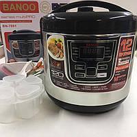 Мультиварка с йогуртницей Banoo BN-7001 6 л 1500 Вт12 программ