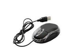 Мышка компьютерная Mouse XT-610,проводная
